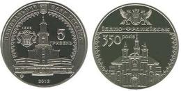 Ukraine - 5 Hryven 2012 UNC 350 Years Of Ivano-Frankivsk Lemberg-Zp - Ukraine