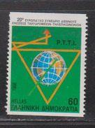 GREECE Scott # 1631 MNH - PTTI Conference - Greece
