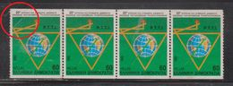 GREECE Scott # 1631 MNH - PTTI Conference Strip Of 4 1 With Corner Crease - Greece