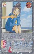 Télécarte ARGENT Japon / 110-016 - MANGA -  KONAMI - ANIME Japan SILVER Phonecard ** Memorial ** Telefonkarte - 8378 - BD