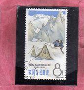 CHINA CINA 1965 Chinese Mountaineering Achievements Women Camping On Kongu Tiubie Tagh 8f USATO USED OBLITERE' - 1949 - ... Repubblica Popolare