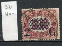 Italie 1878 Y&T N°32 Oblitéré - Used - Gestempelt - 1861-78 Victor Emmanuel II