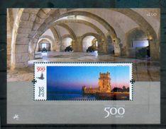 Portugal 2015 - Tour De Bélem, 500 Ans / Belem Tower, 500 Years - MNH - Monuments