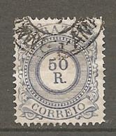 BRESIL Yv N°  60 (o)  50r  Série Courante   Cote  3,75 Euro  BE  2 Scans - Brésil