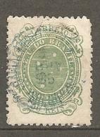 BRESIL Yv N°  69a (o)  50r  Croix Vert-bleu   Cote  5 Euro  BE R 2 Scans - Oblitérés