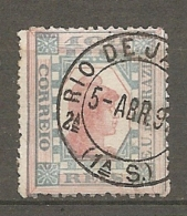 BRESIL Yv N°  77a (o)  100r  Liberté  Bleu Et Rouge  Cote  2 Euro  BE 2 Scans - Oblitérés