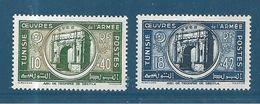 Colonie Timbres  Du Tunisie  De 1948  N°326/27 Neufs * - Nuovi