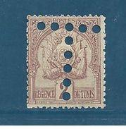 Colonie Taxe  De Tunisie  De 1888/98  N°10 Neuf Sans Gomme - Segnatasse