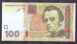 Ukraine - 2014 - 100 Hryven  - P122c...UNC - Ukraine