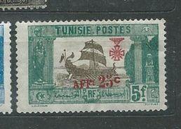 TUNISIE  N°  95  *  TB - Tunisia (1888-1955)
