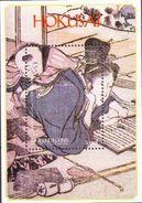 Guinea MNH Hokusai Painting SS - Art
