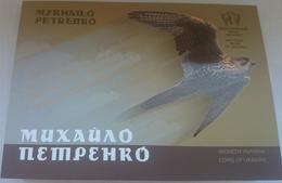 Ukraine - 2 Hryvni 2017 UNC Poet Mykhailo Petrenko In Booklet Lemberg-Zp - Ukraine