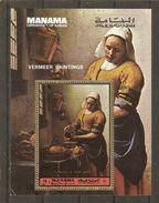 Emirats Arabes Unis - Manama 1972 - PEINTURE - La Laitière De Vermeer - Bloc ° - Manama