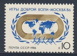 "Soviet Unie CCCP Russia 1986 Mi 5621 ** Int. Goodwill Games, Moscow / Sportwettkämpfe ""Spiele Des Guten Willens&ld - 1923-1991 USSR"