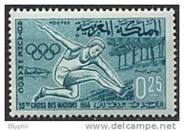 Maroc, N° 500** Y Et T - Marokko (1956-...)