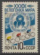 Soviet Unie CCCP Russia 1986 Mi 5602 ** 39th Peace Cycle Race / Int. Radfernfahrt Für Frieden Kiew-Warschau-Berlin-Prag - Ongebruikt