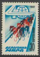Soviet Unie CCCP Russia 1987 Mi 5710 ** 40th Peace Cycle Race / Int. Radfernfahrt Für Frieden Berlin-Prag-Warschau - Wielrennen