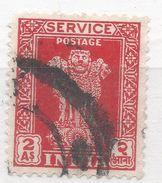 India 1950. Scott #O117 (U) Capital Of Asoka Pillar, Lions - Timbres De Service