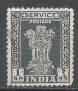 India 1957. Scott #O127 (U) Capital Of Asoka Pillar, Lions - Timbres De Service