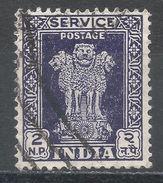 India 1957. Scott #O128 (U) Capital Of Asoka Pillar, Lions - Timbres De Service