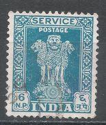 India 1957. Scott #O131 (U) Capital Of Asoka Pillar, Lions - Timbres De Service