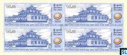 Sri Lanka Stamps 2017, UN Vesak Day, Ivolginsky Datsan, Russia, Buddha, Buddism, MNH - Sri Lanka (Ceylon) (1948-...)