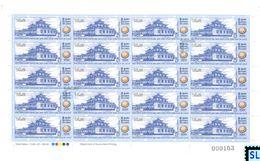Sri Lanka Stamps 2017, UN Vesak Day, Ivolginsky Datsan, Russia, Buddha, Buddism, Sheetlet - Sri Lanka (Ceylon) (1948-...)