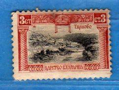 Ref.(MN1)Bulgaria * - 1911 - TIRNOVO.  Yvert. 81. MH. Linguellato - 1909-45 Regno