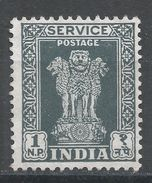 India 1959. Scott #O137 (MNG) Capital Of Asoka Pillar, Lions - Timbres De Service