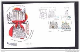 SPAIN ESPAGNE 2012 FDC  JOINT ISSUE SPAIN RUSSIA. CATHEDRALS ARCHITECTURE - Emissions Communes