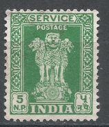 India 1958. Scott #O140 (U) Capital Of Asoka Pillar, Lions - Timbres De Service