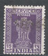 India 1958. Scott #O143 (U) Capital Of Asoka Pillar, Lions - Timbres De Service