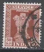 India 1959. Scott #O146 (U) Capital Of Asoka Pillar, Lions - Timbres De Service
