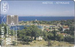 Greece Phonecard  Kalender Calendar  Landscape Sunset - Jahreszeiten