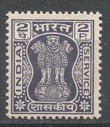 India 1967. Scott #O151 (MNH) Capital Of Asoka Pillar, Lions - Timbres De Service
