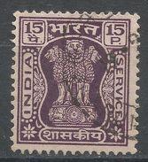 India 1967. Scott #O156 (U) Capital Of Asoka Pillar, Lions - Timbres De Service