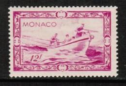 MONACO  Scott # 243* VF MINT HINGED - Unused Stamps