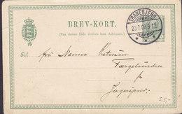Denmark Postal Stationery Ganzsache Entier Fr. VIII. Brotype Ia TRANEBJERG Samsø 1908 Til JÆGERSPRIS (2 Scans) - Postal Stationery