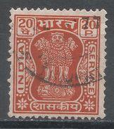 India 1967. Scott #O157 (U) Capital Of Asoka Pillar, Lions - Timbres De Service