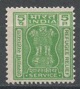 India 1971. Scott #O163 (MNH) Capital Of Asoka Pillar, Lions - Timbres De Service