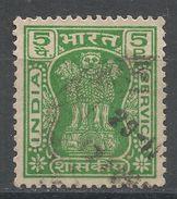 India 1974. Scott #O165 (U) Capital Of Asoka Pillar, Lions - Timbres De Service
