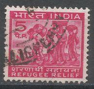 India 1971. Scott #RA3 (U) Refugees, Réfugiés - Timbres De Bienfaisance