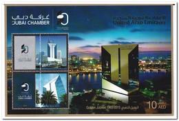 U.A.E. 2015, Postfris MNH, DUBAI CHAMPER - Emirati Arabi Uniti