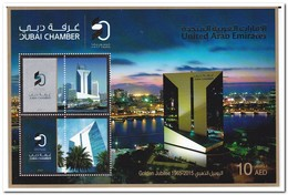 U.A.E. 2015, Postfris MNH, DUBAI CHAMPER - United Arab Emirates
