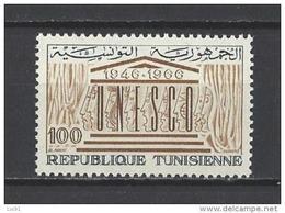 TUNISIE . YT 608  Neuf **  20e Anniversaire De L'U.N.E.S.C.O.  1966 - Tunisie (1956-...)