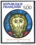 Timbre FRANCE/ 1990 / N° 2637 Tête De Christ De Wissembourg - Unused Stamps