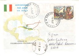 ITALY - AEROGRAMME 1997 PESEGGIA -> DAMASCUC/SYRIA Mi #LF 35 - Entiers Postaux