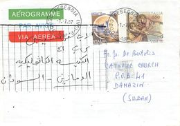 ITALY - AEROGRAMME 1987 PESEGGIA -> DAMASCUS/SYRIA Mi #LF 30 - 6. 1946-.. Repubblica