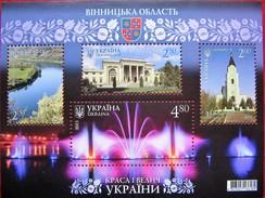 Ukraine 2013   S/S MNH - Ukraine