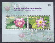 BLOC FEUILLET NUM 160** - MICHEL 2138C 2139C - Thaïlande